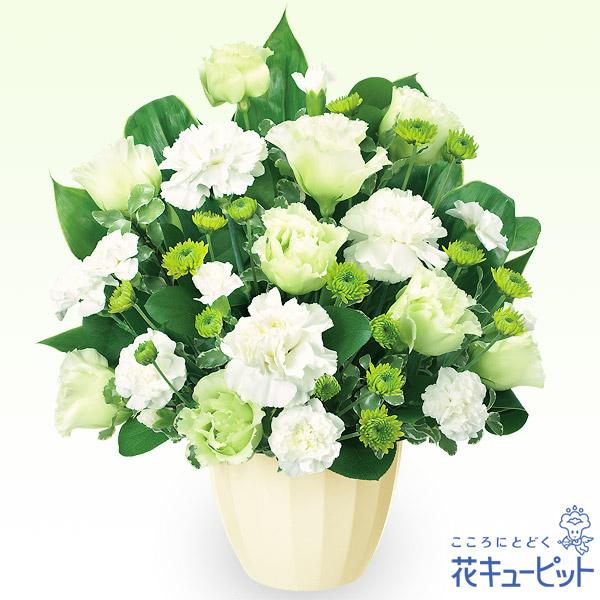 【お供え・お悔やみの献花】お供え用のアレンジメント涼しげで柔らかな色合いが、故人を偲ぶ気持ちを表現しています。