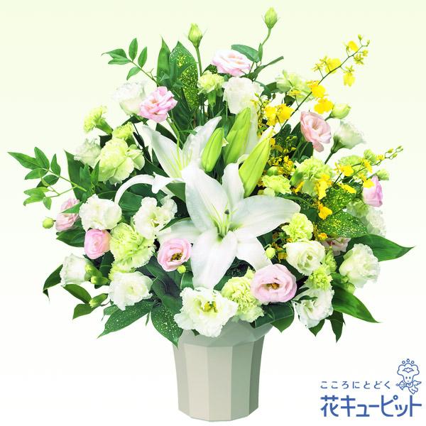【お供え・お悔やみの献花】お供えのアレンジメント追悼の気持ちを込めて贈る温かみのあるアレンジメント