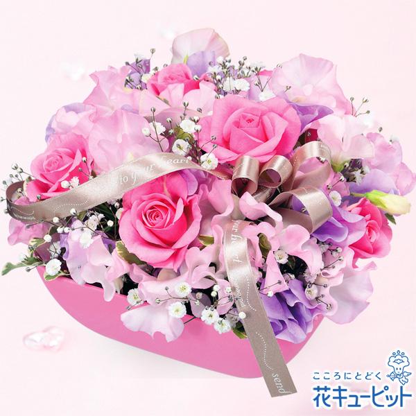 【ホワイトデー】春のリボンアレンジメント上品なピンクバラをふんわりとアレンジ