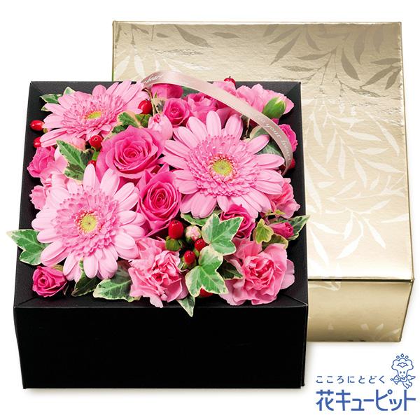 【お祝い】ピンクガーベラのボックスフラワー(シャンパンゴールド)甘さたっぷりなピンクのフラワーボックス