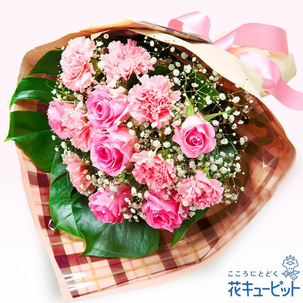 【誕生日フラワーギフト】ピンクバラの花キューピット花束(チェック)誰もが憧れる豪華なバラの花束