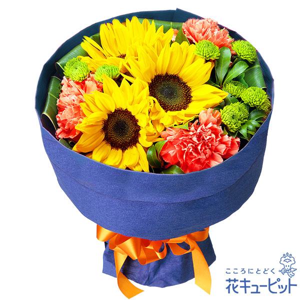 【7月の誕生花(ひまわり)】ひまわりの花キューピットブーケ今話題のインディゴブルーでラッピングしたひまわりブーケ