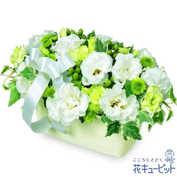 【お供え・お悔やみの献花】お供えのアレンジメント優しい雰囲気のお供えアレンジメント