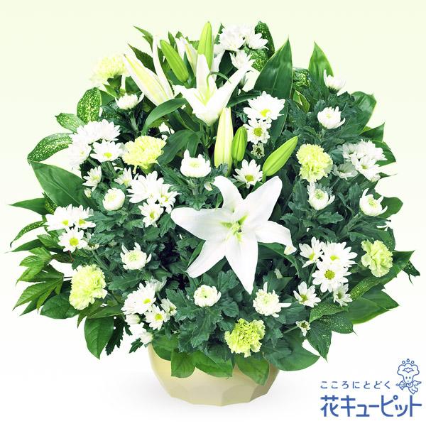 【お供え・お悔やみの献花】お供えのアレンジメント白系のお花でまとめたオーソドックスなアレンジメント