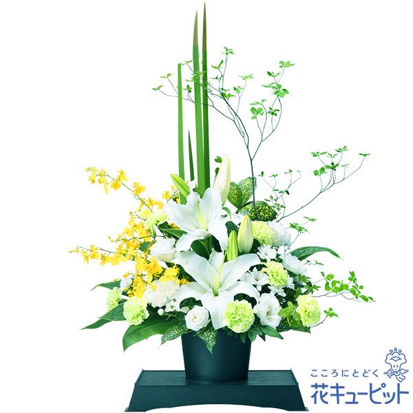 【お供え・お悔やみの献花】お供えのアレンジメント(供花台(中)付き)白でまとめた、故人を偲ぶアレンジメント