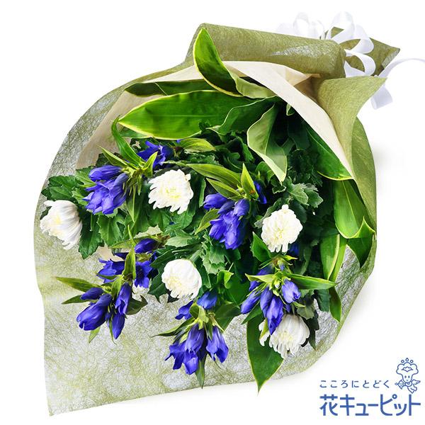 【お盆】お供えの花束故人を偲ぶシンプルな花束