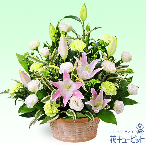 【四十九日法要以降に贈る献花】お供えのアレンジメントピンクのユリを使った、優しさが伝わるアレンジメント