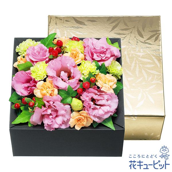 【誕生日フラワーギフト】ボックスフラワー(シャンパンゴールド)上品で可憐なトルコキキョウのボックス