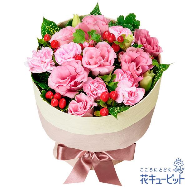【お祝い】トルコキキョウの花キューピットブーケ鮮やかで甘さたっぷりなピンクのブーケ