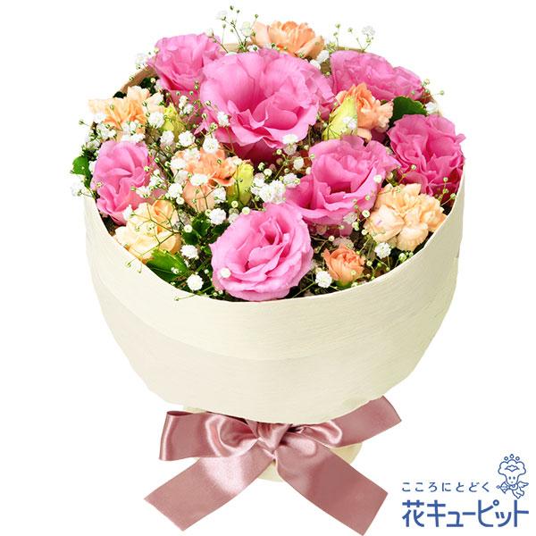 【誕生日フラワーギフト】トルコキキョウの花キューピットブーケふんわりと可愛いローズティー色のブーケ