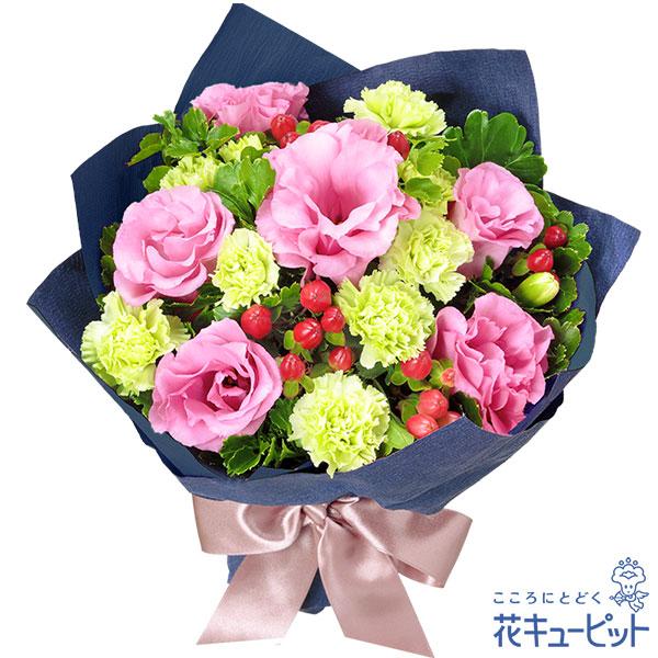 【お祝い】トルコキキョウのブーケピンク×グリーンのポップなブーケ