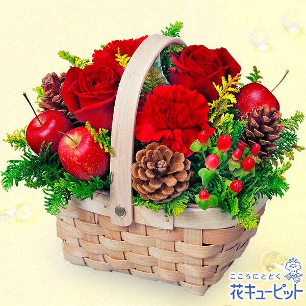【クリスマスフラワー ランキング】赤バラのウッドバスケット季節感たっぷりなウッドバスケット