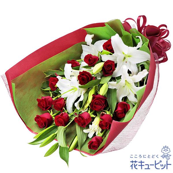 【誕生日バラ(法人)】ユリと赤バラの花束
