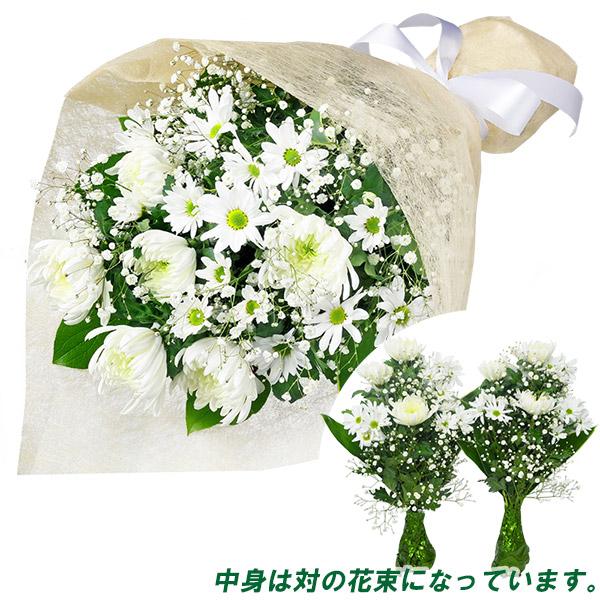 【お供え・お悔やみ_花束(法人)】墓前用お供花(一対)