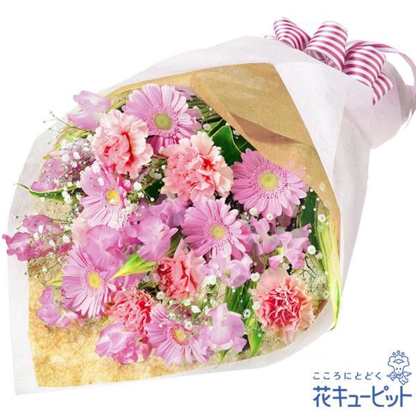 【お祝い】ガーベラとスイートピーの花束(ピンク)甘さたっぷりに仕上げたピンクの花束