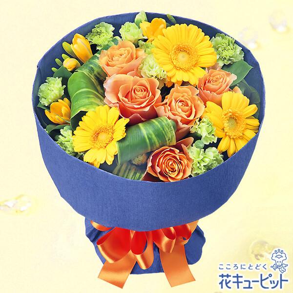 【お祝い】バラとガーベラのブーケ(イエロー)男性へのプレゼントにもおすすめ