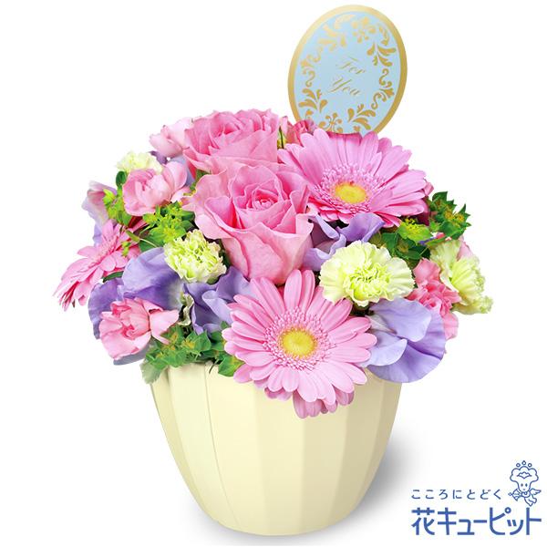 【春のお誕生日】バラとガーベラのアレンジメント様々な種類の花をぜいたくに使いました
