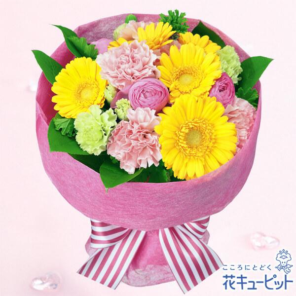 【春のお誕生日】ガーベラの春色ブーケ鮮やかでポップな印象のブーケ