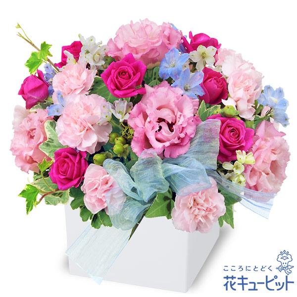 【誕生日バラ(法人)】バラとトルコキキョウのキューブアレンジメント