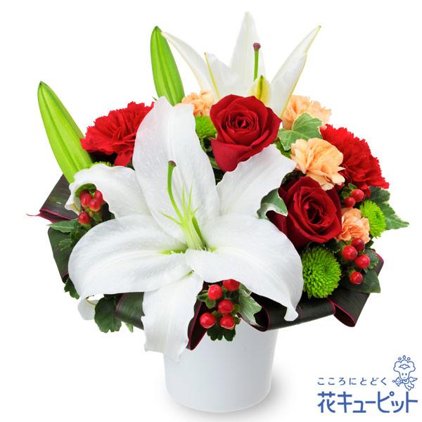 【お祝い】ユリと赤バラのエレガントアレンジメントモダンで大人の雰囲気をもつアレンジ