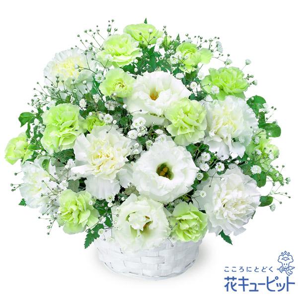 【お盆】お供えのアレンジメント落ち着いた雰囲気のお花が気持ちを伝えます