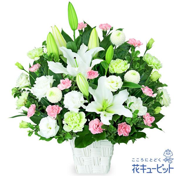 【お供え・お悔やみの献花】お供えのアレンジメント華やかで凛々しいユリに哀悼の意を込めました