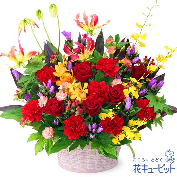 【敬老の日フラワー ランキング】レッド&イエローの華やかアレンジメント秋らしい華やかな色合いのアレンジメント