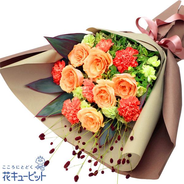 【結婚祝(法人)】オレンジバラのエレガントな花束