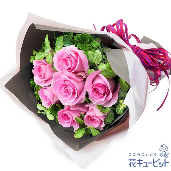 【お誕生日祝い(法人)】ピンクバラ7本の花束