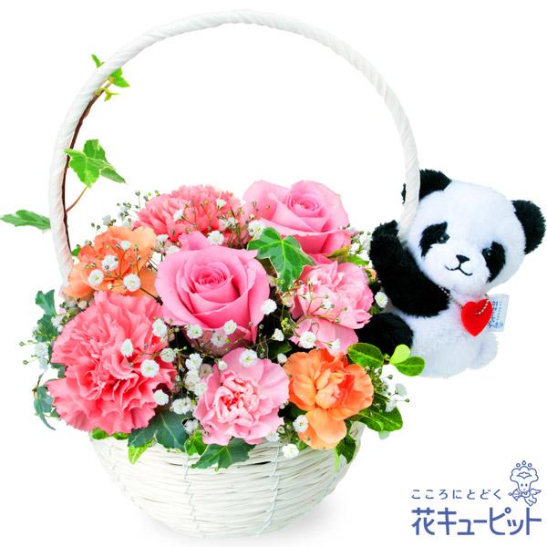 【ご結婚記念日(法人)】ピンクバラのマスコット付きバスケット(パンダ)