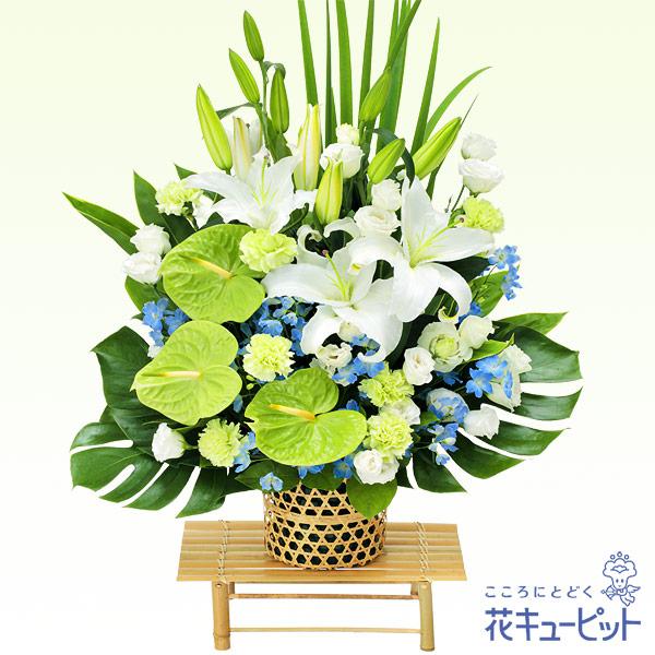 【通夜・葬儀に贈る献花】お供えのアレンジメント清楚な花々が故人に優しく寄り添います