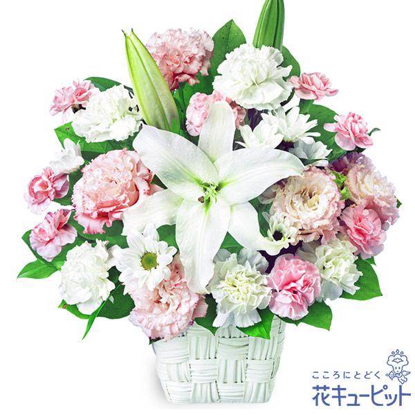 【四十九日法要以降に贈る献花】お供えのアレンジメント淡いピンク色が気持ちをそっと届けます