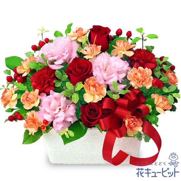 【お祝い】赤バラとトルコキキョウのアレンジメント人気の花をたっぷり使ったリッチなアレンジメント