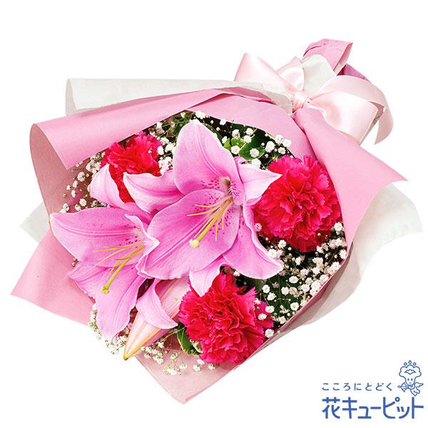 【お祝い】ピンクユリのブーケピンクのユリが主役のシンプルなブーケ