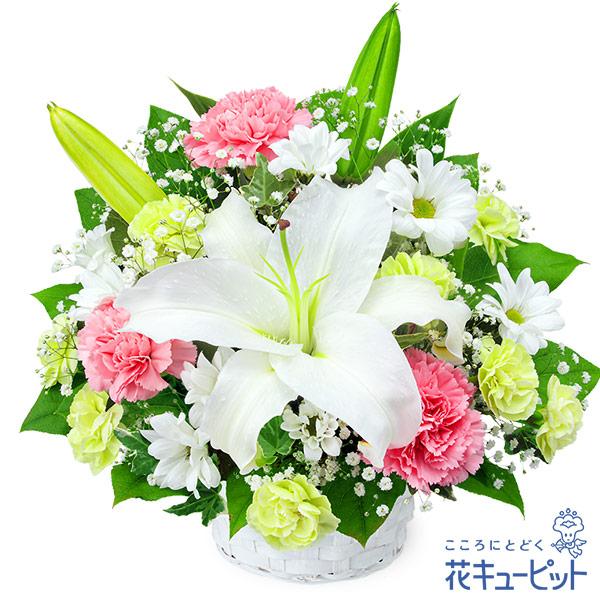 【お供え・お悔やみの献花】お供えのアレンジメントあたたかみのあるピンクのお花を添えて
