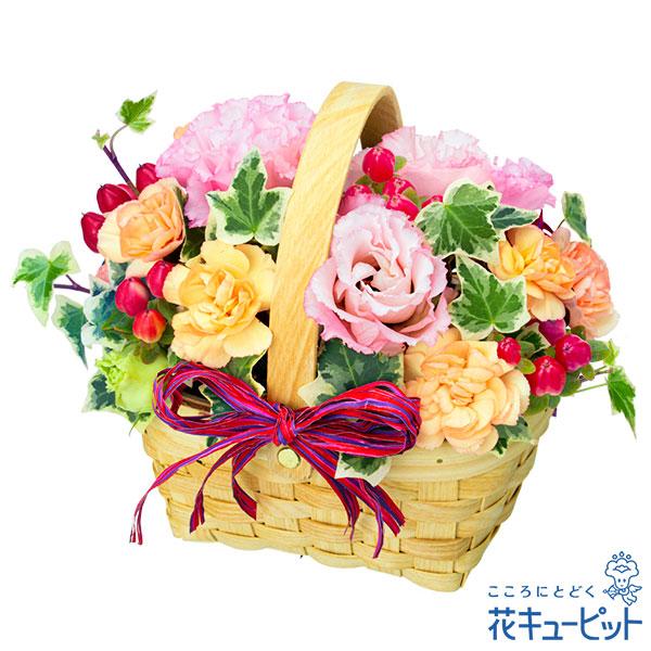 【お祝い】トルコキキョウのウッドバスケットあたたかく優しい色合いのアレンジメント