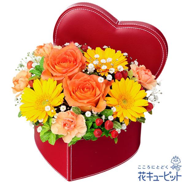 【お誕生日祝い(法人)】オレンジバラのハートボックスアレンジメント