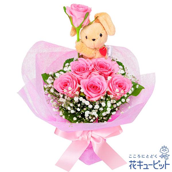 【ひな祭り】ピンクバラのマスコット付きブーケ女の子の憧れをかなえたブーケ