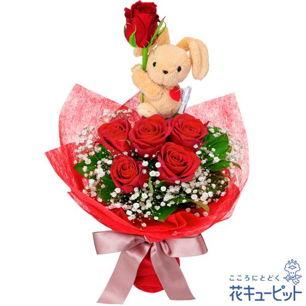 【ご出産祝い(法人)】赤バラのマスコット付きブーケ