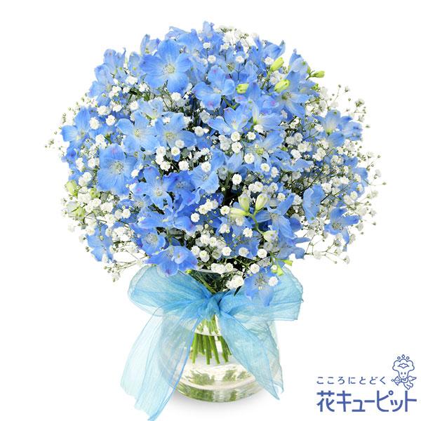 【結婚祝(法人)】サムシングブルーのグラスブーケ
