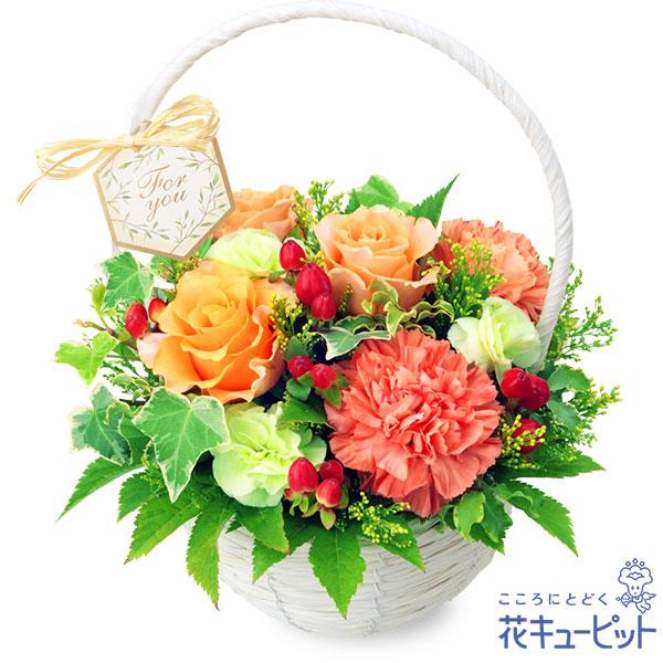 【ご結婚記念日(法人)】オレンジバラのナチュラルバスケット