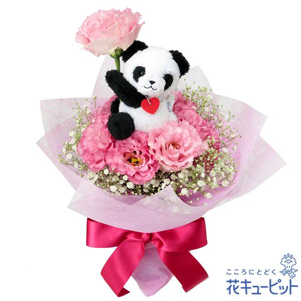 【お祝い】トルコキキョウのマスコット付きブーケかわいらしい花々をブーケにまとめてお届けします