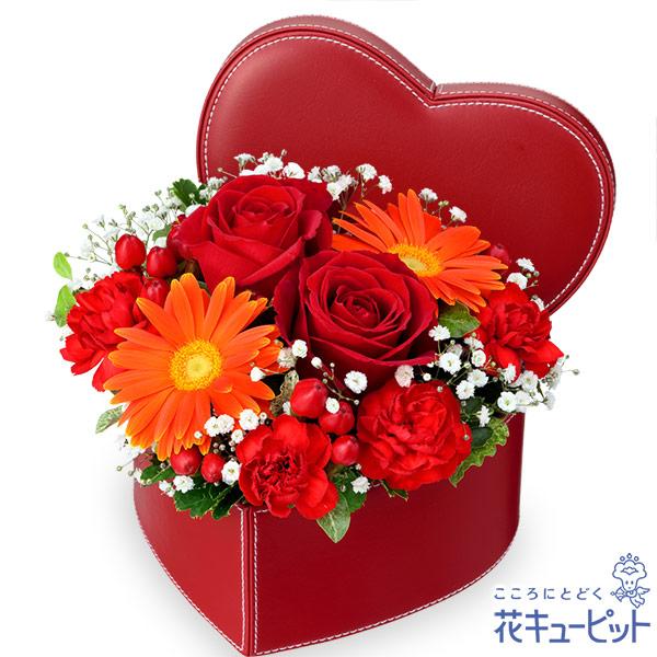 【結婚祝(法人)】赤バラのハートボックスアレンジメント