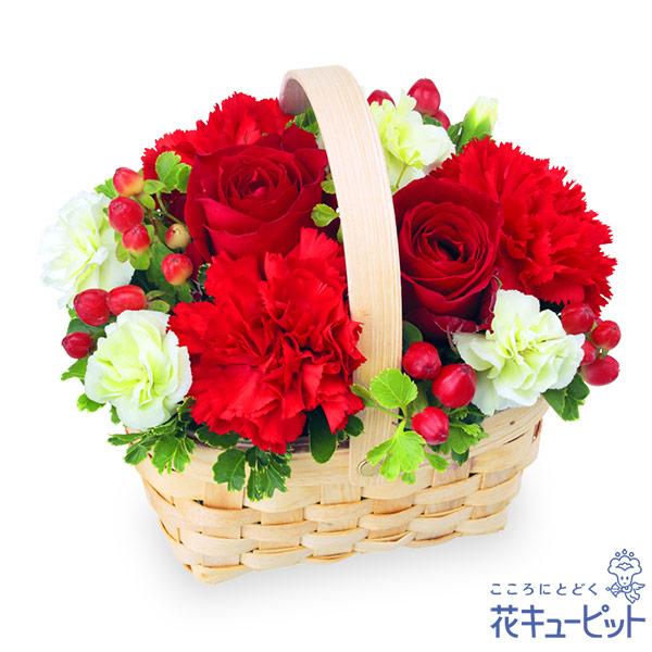 【ご退職祝い(法人)】赤色のウッドバスケット