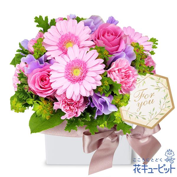【お祝い】バラとガーベラのキューブアレンジメント特に女性から人気のお花を使ったおしゃれで大人っぽいデザイン