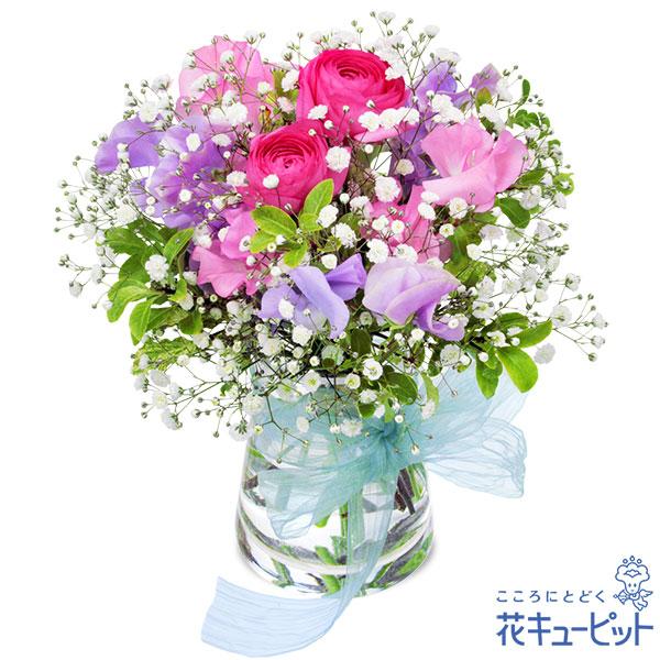 【お祝い】ラナンキュラスとスイートピーのグラスブーケたくさんの小花と一緒に春の人気なお花を一緒にお届け