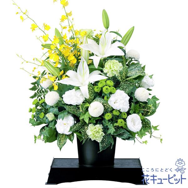 【四十九日法要以降に贈る献花】お供えのアレンジメント高級感のある花々が故人への想いを伝えます