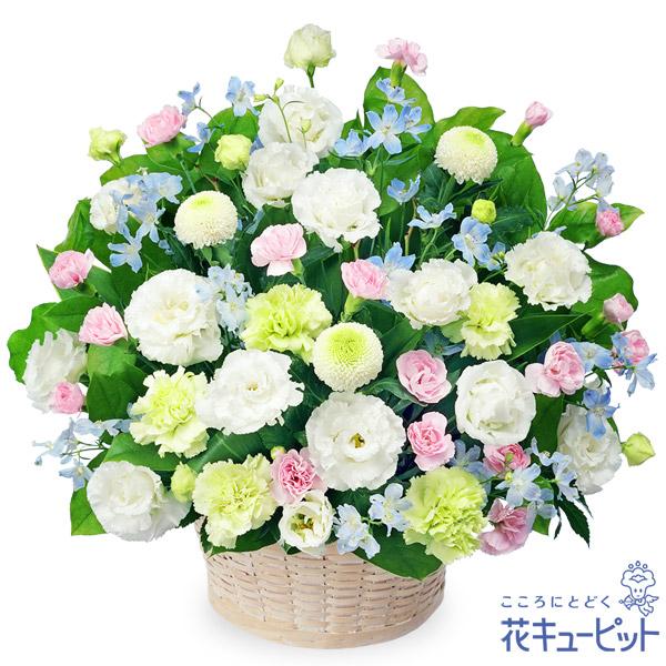 【四十九日法要以降に贈る献花】お供えのアレンジメント悲しい気持ちをそっと励ましてくれるアレンジメント