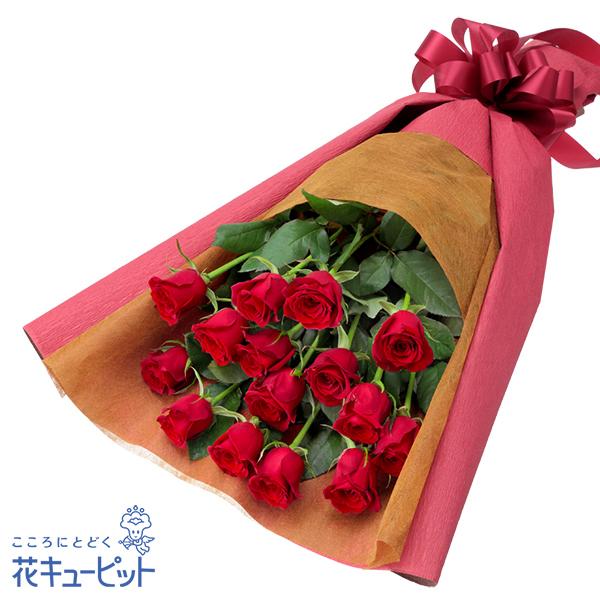 【ご退職祝い(法人)】赤バラの花束