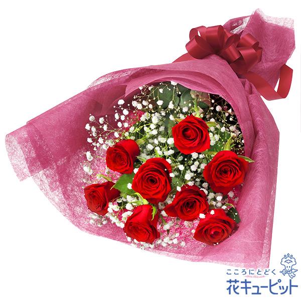 【お祝い】赤バラの花束赤バラを束ねた王道のフラワーギフト